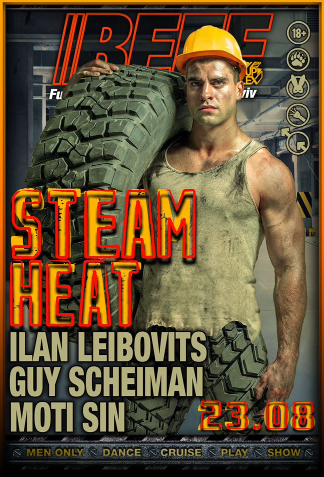 beef steam heat